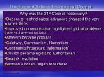 the second vatican ecumenical council12