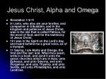 jesus christ alpha and omega