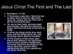 jesus christ the first and the last