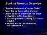 book of mormon overview