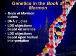 genetics in the book of mormon