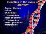 genetics in the book of mormon