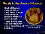 metals in the book of mormon