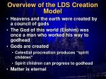overview of the lds creation model