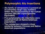 polymorphic alu insertions