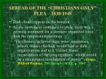 spread of the christians only plea 1830 19491