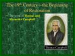 the 19 th century the beginning of restoration3