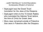 judith tobit baruch 1st 2nd maccabees ecclesiastics wisdom of solomon
