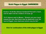 ninth plague in egypt darkness
