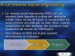 4 le reverse social engineering