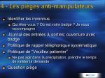 4 les pi ges anti manipulateurs