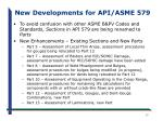 new developments for api asme 579