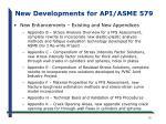 new developments for api asme 5791
