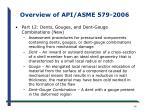 overview of api asme 579 200626