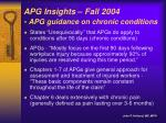 apg insights fall 2004 apg guidance on chronic conditions