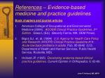references evidence based medicine and practice guidelines1