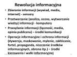 rewolucja informacyjna