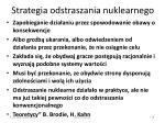 strategia odstraszania nuklearnego