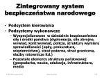 zintegrowany system bezpiecze stwa narodowego1
