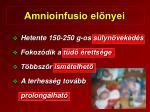 amnioinfusio el nyei