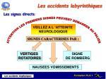 les accidents labyrinthiques