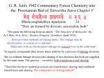 g r jain s 1942 commentary forces chemistry into the procrustean bed of tattvartha sutra chapter v1