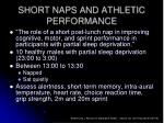 short naps and athletic performance