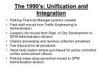the 1990 s unification and integration