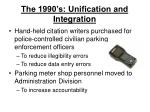 the 1990 s unification and integration4