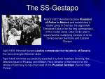 the ss gestapo