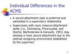 individual differences in the acms