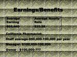 earnings benefits