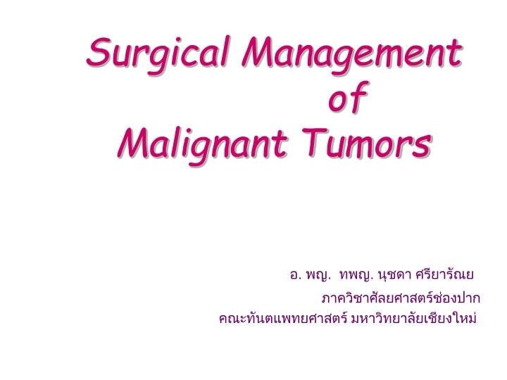 surgical management of malignant tumors n.