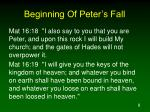 beginning of peter s fall1