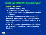 codes and standards development