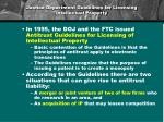 justice department guidelines for licensing intellectual property