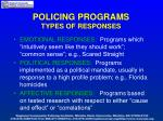 policing programs types of responses
