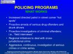 policing programs what works
