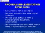 program implementation define goals