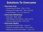 solutions to overcome