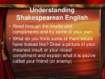 understanding shakespearean english
