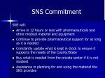 sns commitment