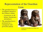 representation of the guardian lion