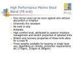 high performance merino wool blend fr knit