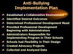 anti bullying implementation plan