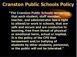 cranston public schools policy