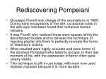 rediscovering pompeiani