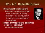2 a r radcliffe brown