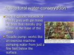 agricultural water conservation