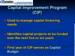 capital improvement program cip